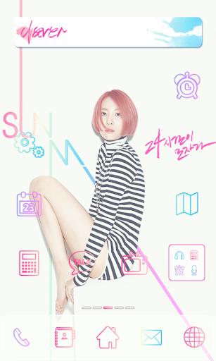 JYP 선미 도돌런처 테마