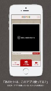 【免費媒體與影片App】メールで気軽に動画を贈ろう! - REPRE-APP點子