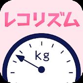 レコリズム 〜ぽちゃデレラのダイエット記録〜