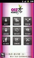 Screenshot of 012茶