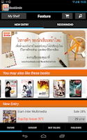 Screenshot of BookSmile eBook Store
