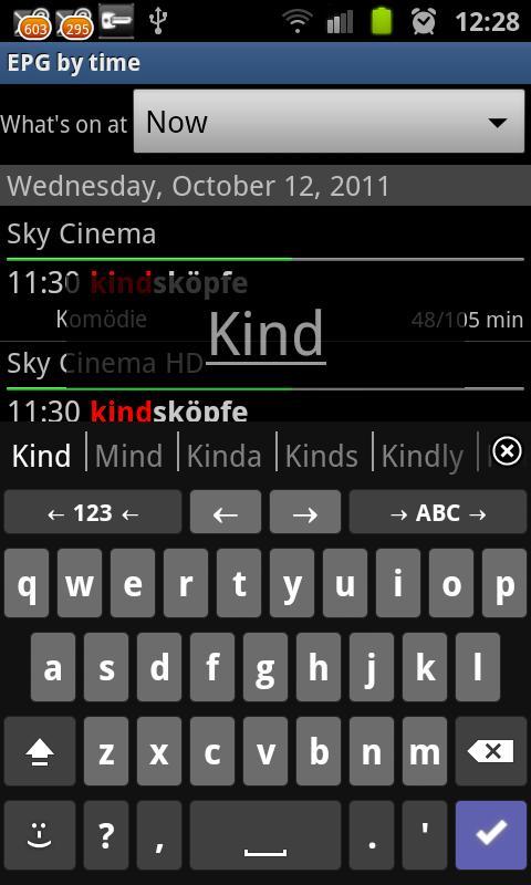 VDR Manager- screenshot