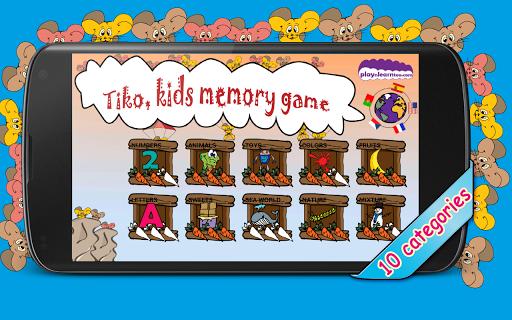 儿童记忆游戏 - 免费游戏