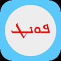 Syriac fonts helper icon