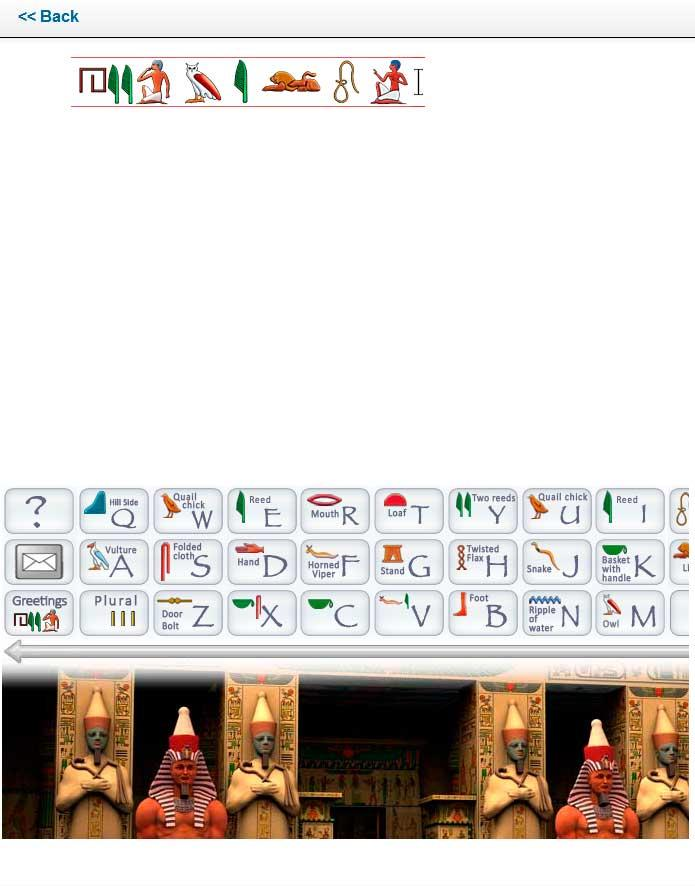 Hieroglyphs 2- screenshot