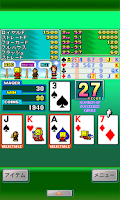 Screenshot of CARD CHANGE