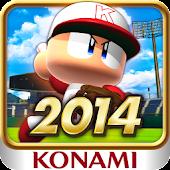 パワフルプロ野球TOUCH2014