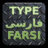 Type Persian/Farsi فارسی