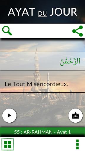 Ayat partager le coran l'islam