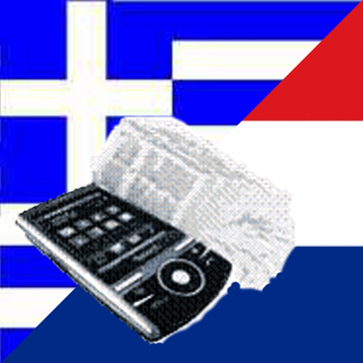 Dutch Greek Dictionary LOGO-APP點子