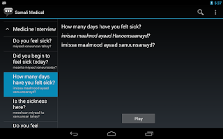 Screenshot of Somali Medical Phrases