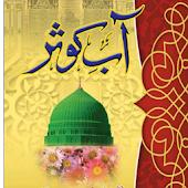 Aab-e-Kausar