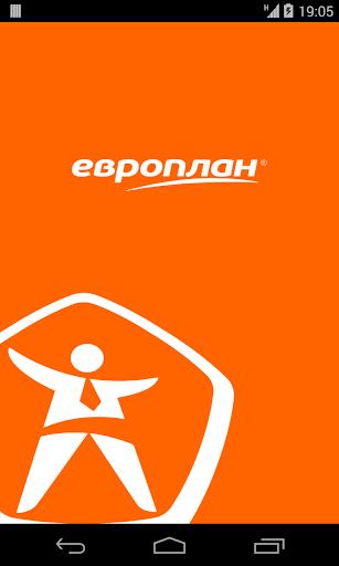 Европлан