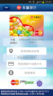 fun錢包on the App Store - iTunes - Apple
