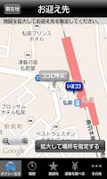 Screenshot of グリーン交通配車