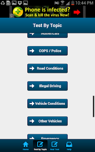 South Dakota Driving Test- screenshot thumbnail