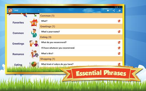 ギリシャ語を学ぼう|玩教育App免費|玩APPs
