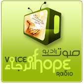 voice_of_hope