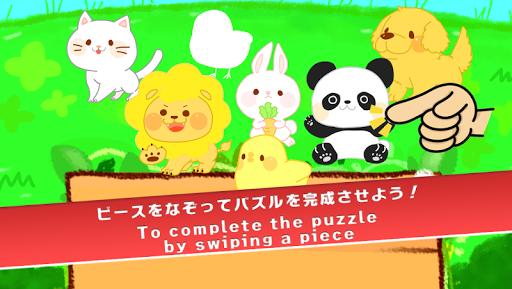 玩教育App|孩子幼儿拼图,kidsle免費|APP試玩