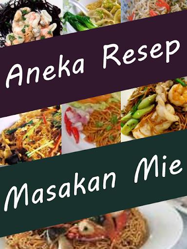 Resep Masakan Mie