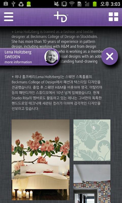 LAB.C+D Wallpaper- screenshot