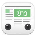 Tiny - Thai news reader icon