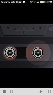 VoiceSave - 高音質錄音筆