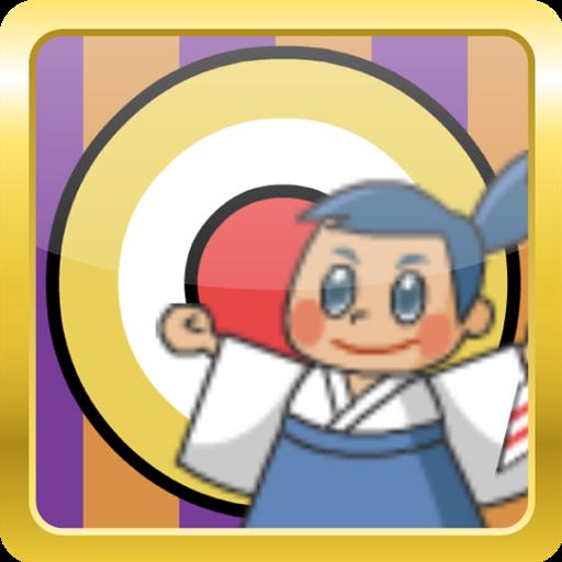 激!!的当て 動作 App LOGO-APP試玩