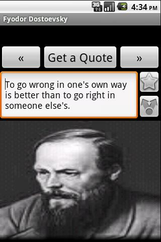 Fyodor Dostoevsky - screenshot