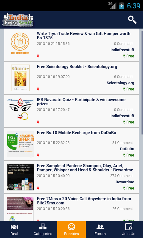 Indiafreestuff - screenshot