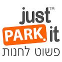 Just Park It – פשוט לחנות logo