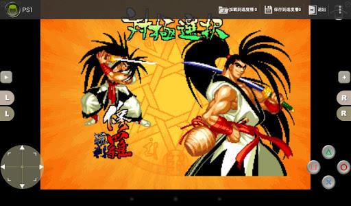 ClassicBoy (Emulator) 2.0.3 screenshots 11