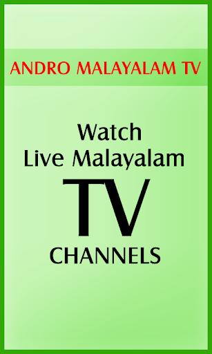 Andro Malayalam TV