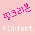365pinkribbon Korean Flipfont icon
