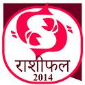 Horoscope (Hindi Rashifal)2014 icon