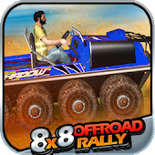 8X8  Offroad rally