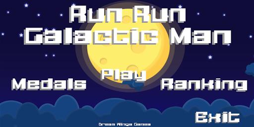 Run Run Galactic Man Free