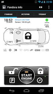 Pandora Info Screenshot 9
