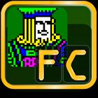 Пасьянс Свободная ячейка HD icon