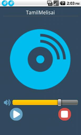 Tamil Melisai Radio