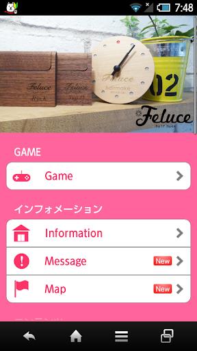 無料生活Appの南砂町の美容室 hairmake~Feluce 記事Game