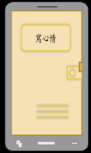 TEAC HA-P90SD - 電腦音響 - 音響 - 影音 - 香港格價網 Price.com.hk