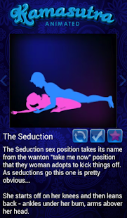 Kamasutra Animated HD - screenshot thumbnail