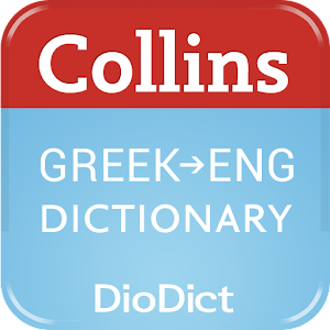 Greek->English Dictionary 書籍 App LOGO-APP試玩