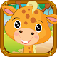Elephant & Giraffe Care Salon v72.1.1