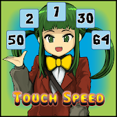 Touch Speed Test Game 1to25