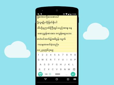 Loli Keyboard – Myanmar Unicode Keyboard Inspire UI Of Google