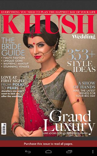 【免費生活App】Khush Wedding-APP點子