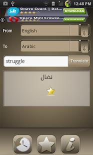 玩免費教育APP|下載All Languages Translator app不用錢|硬是要APP