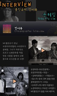 립스틱 오렌지캬라멜Original K-pop Dance - screenshot thumbnail